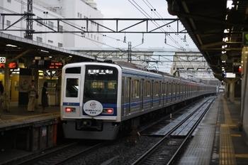2010年10月5日、所沢、HM付き6114Fの6504レ。
