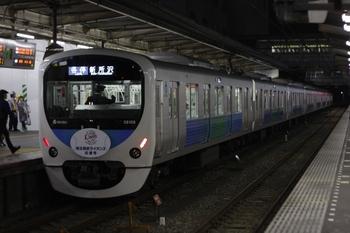 2010年10月6日、所沢、HM付き38108Fの5837レ。