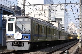 2010年10月7日、高田馬場~下落合、6102Fの4251レ。
