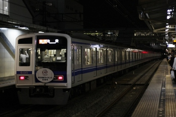2010年10月7日、所沢、6155Fの2168レ。