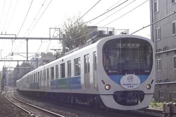 2010年10月8日(金)、池袋~椎名町、「応援号」HM付き38107Fの5431レ。