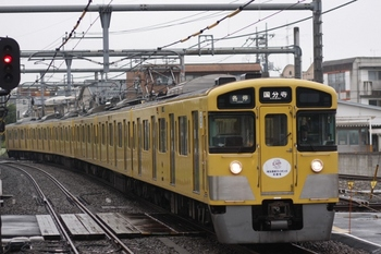 2010年10月9日、所沢、「応援号」HM付きの2051Fの5706レ。