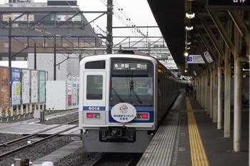 2010年10月9日、所沢、「応援号」HM付き6114Fの所沢 13時12分発の各停 飯能ゆき。