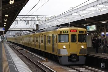 2010年10月12日、所沢、2003F+2401Fの4806レ。