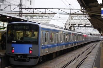2010年10月19日、所沢、20105Fの4204レ。