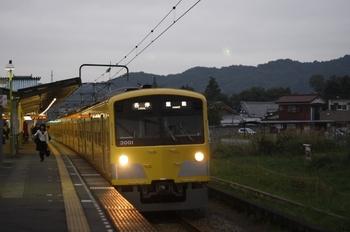 2010年10月22日、元加治、3001Fの5107レ。
