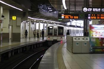 2010年10月24日 7時45分頃、池袋、発車を待つ4003Fの臨時列車。