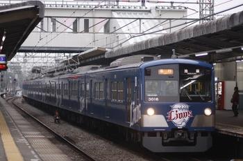 2010年10月24日、西所沢、3015Fの2164レ。
