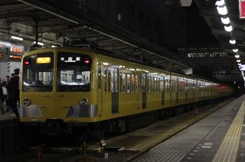 2010年10月25日、所沢、285F+1311Fの2679レ。