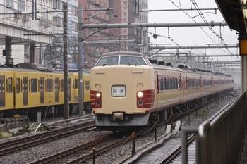 2010年10月31日 10時10分頃、高田馬場、189系の回送列車。