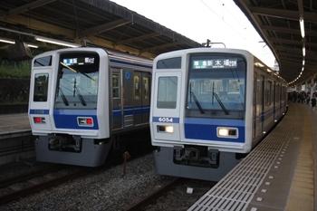 2010年11月3日、入間市、代走の6109Fによる3621レ(41S運用)。