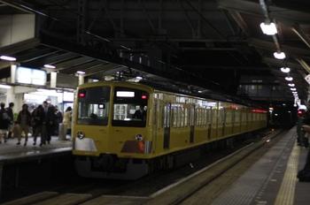 2010年11月5日 19時51分頃、所沢、263Fの下り回送列車。
