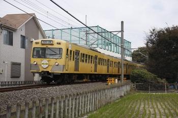 2010年11月7日、白糸台~競艇場前、157レの1223F。