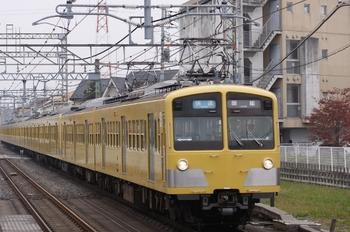 2010年11月14日、武蔵藤沢、287F+1309Fの3105レ。