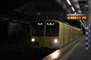 2010年11月15日、西所沢、1241Fの6192レ。