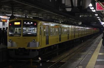 2010年11月15日、所沢、139F+1245F+285Fの2679レ。