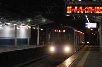 2010年11月24日、西所沢、20158Fの2161レ。