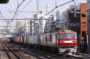 2010年11月27日 11時55分ころ、駒込、EH500-56牽引の南行貨物列車。