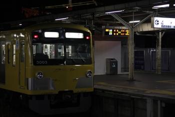 2010年12月9日 5時45分頃、所沢 4番ホーム、3003Fの上り回送列車。