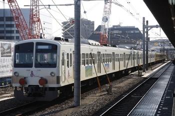 2010年12月19日 13時ころ、所沢、1247F+263F。
