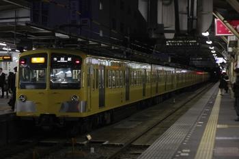 2010年12月20日、所沢、285F+1245F+1239Fの2679レ。