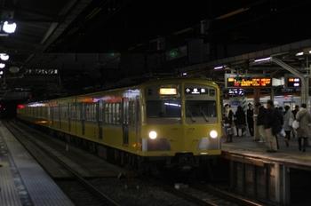 2010年12月20日、所沢、271F+1303Fの2261レ。