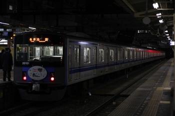 2011年1月11日、所沢、20151Fの5208レ。