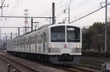 2011年1月15日 13時33分頃、小川~東大和市、1247Fの上り回送列車。