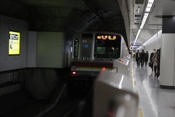 2011年1月7日、雑司が谷、メトロ7027Fの808S(池袋止まり)。