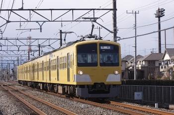 110116ogayama