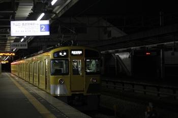 2011年1月20日、西所沢、2463F+2455Fの6193レ。