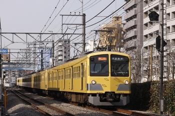 2011年1月29日、高田馬場~下落合、295F+1311Fの2640レ。