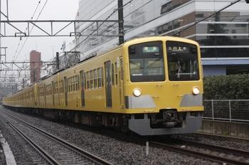 2011年2月9日、高田馬場~下落合、295F+1311Fの4251レ。
