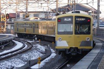 2011年2月16日、西所沢、1241Fの6109レ。