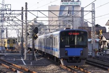 2011年3月5日、所沢、発車した20155Fの2614レ。