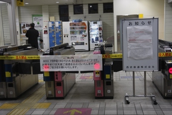 2011年3月15日 5時20分頃、元加治駅、封鎖された改札口。