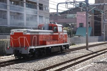 2011年3月19日 11時22分頃、目白、DE11-1029の南行の単機回送。
