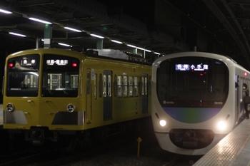 2011年3月23日 18時52分頃、練馬、左が豊島線の上りの1241F。