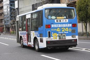 2011年4月8日 12時半頃、高田馬場駅近くの新目白踊り、新宿区議会選挙をPRする関東バス。
