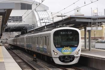 2011年4月9日 13時51分頃、東長崎、32102F+38104Fの準急 小手指ゆき(4207レ)。