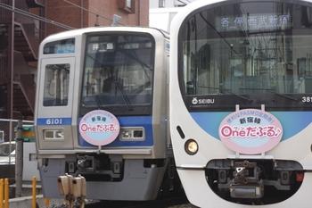2011年4月11日、高田馬場~下落合、6101Fの3309レと38106Fの5034レの並び。