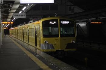 2011年4月11日、西所沢、1241Fの6189レ。