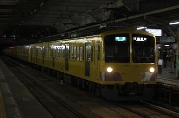 2011年4月18日、所沢、295F+1311Fの4644レ。