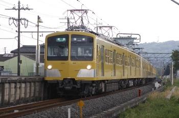 2011年4月25日、元加治、281F+285F+1241Fの4121レ。