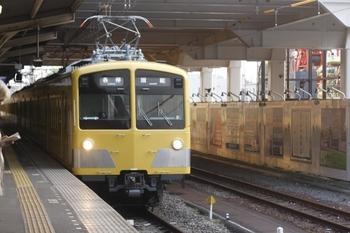 2011年4月27日、所沢、281F+285F+1241Fの5107レ。