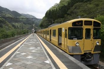 2011年5月6日、芦ヶ久保、5021レの2091F。