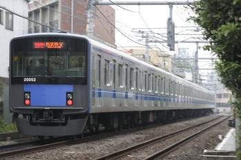 2011年5月7日、池袋~椎名町、20152Fの1007レ。