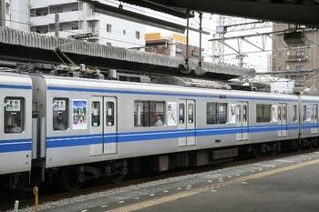 2011年5月5日、西所沢、20852の側面。