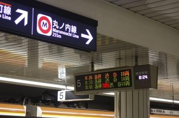 2011年5月28日、副都心線 池袋、「当駅始発」の渋谷ゆきの表示。