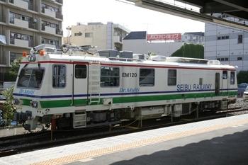 2011年6月4日、東長崎、ドクター・マルチ。